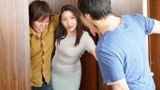 Quan hệ vụng trộm với vợ dâm của thằng bạn Hikari Kisaki